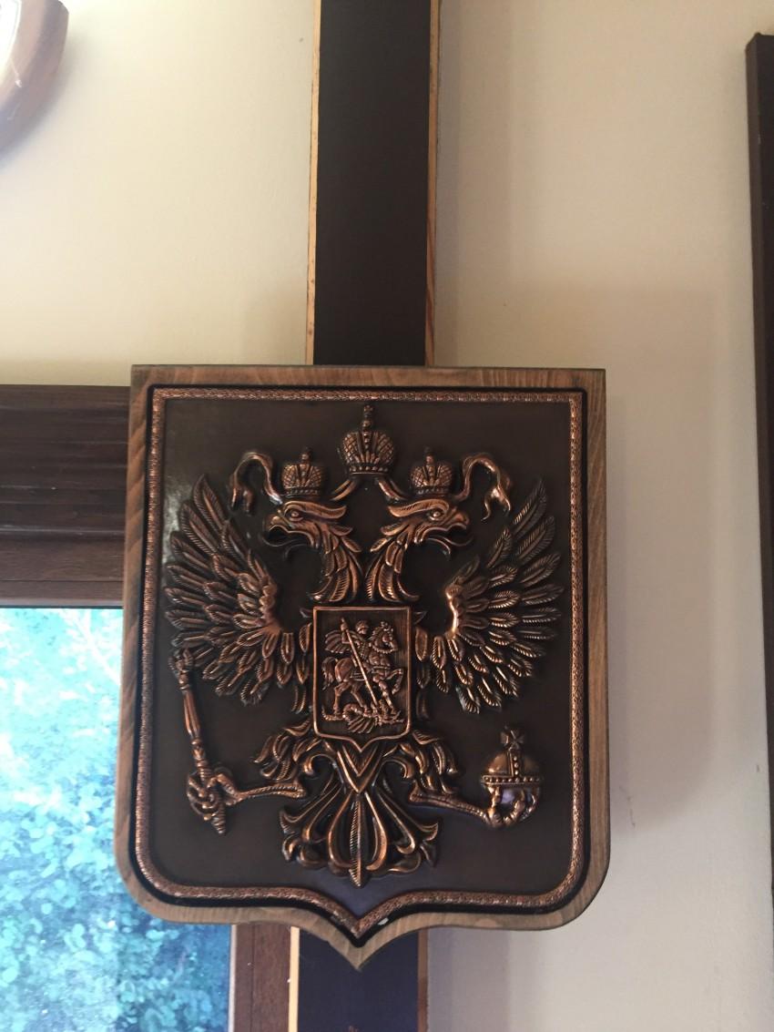 Подарок Казаков Ставрополья