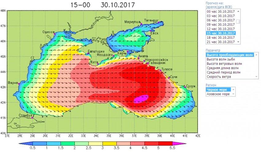 Прогноз ветрового волнения на завтра - пик придется на 15-16 часов