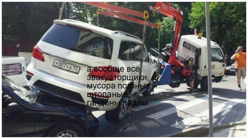 термобелье CRAFT в сочи эвакуатор уронил мерседес том случае