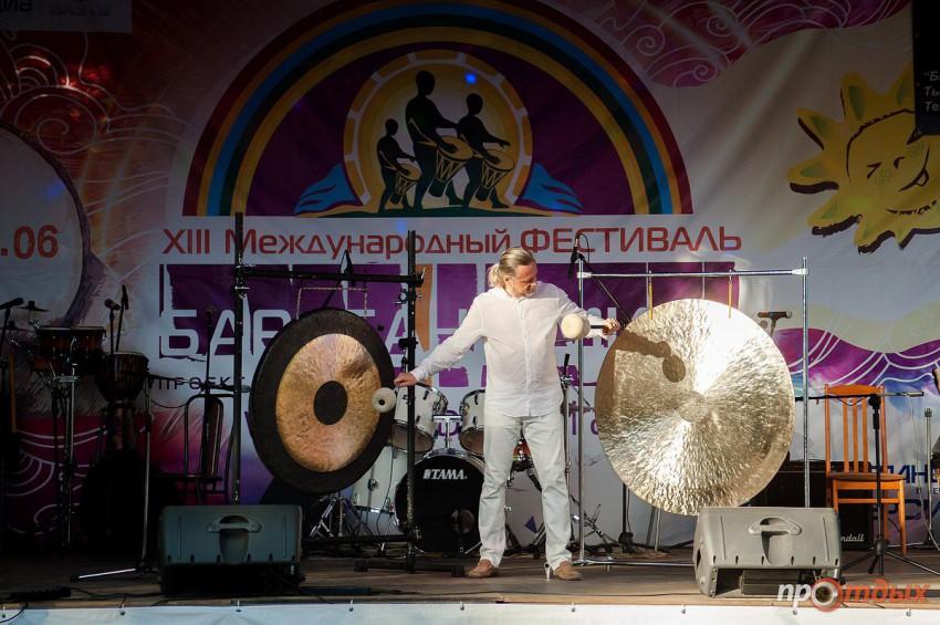 гонги, била, льговский, барабаны мира