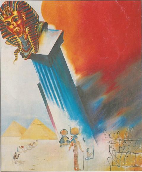 Египет. Новая Исида