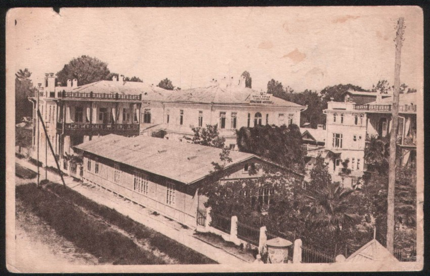 Вид на корпуса №№ 1, 2 санатория -Красная Москва- (бывшая гостиница -Белль-Вью-). 1925 - 1933 год