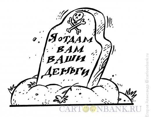 Жск альфа, сочи, Широбоков
