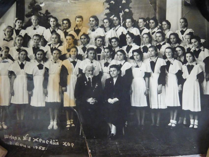 1955 год: Школа №8