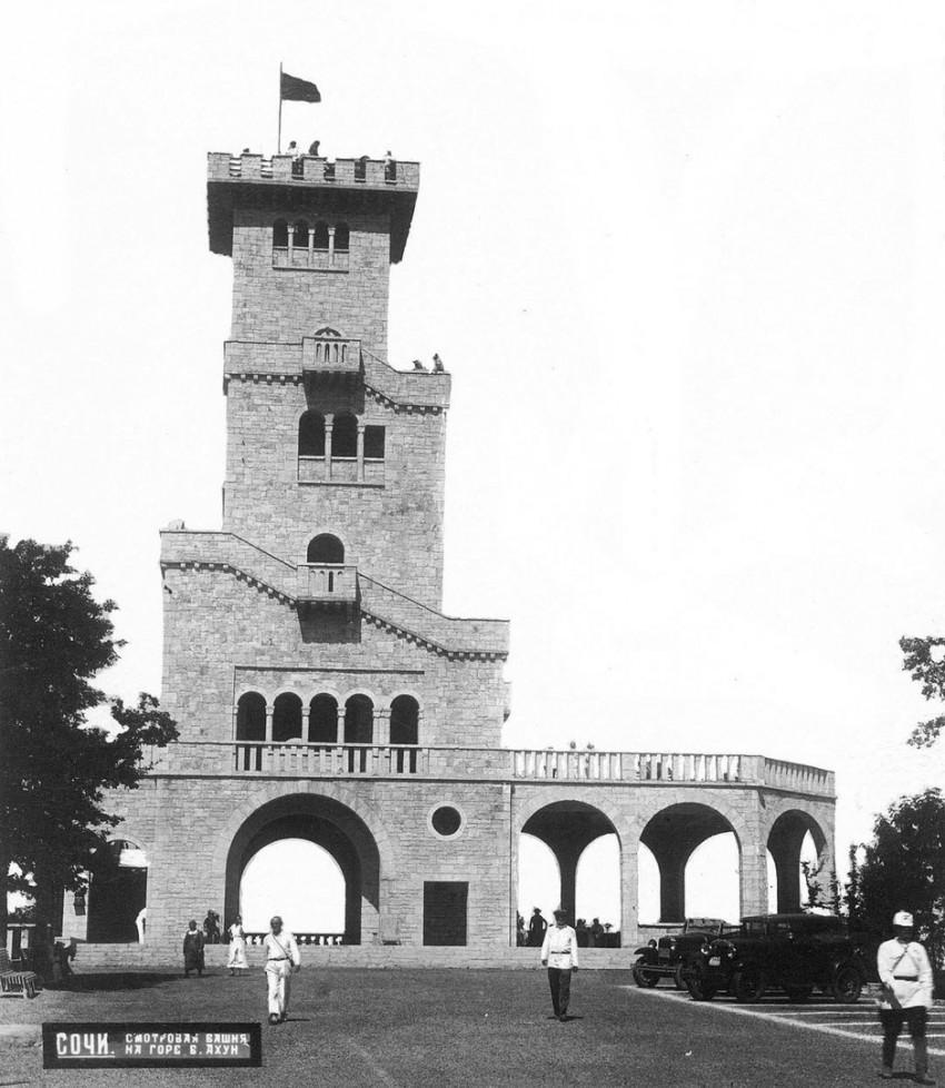 Смотровая башня Ахун после открытия в 1936 году