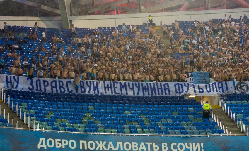 Фото rusfootball.info
