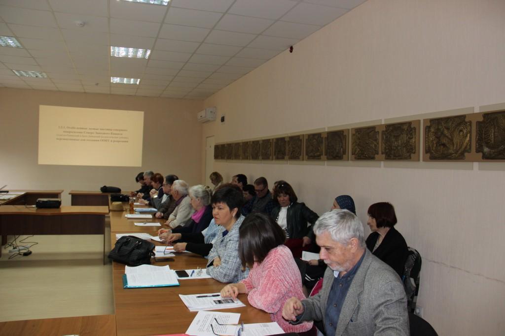В Сочинском национальном парке на ученом совете подвели итоги за год