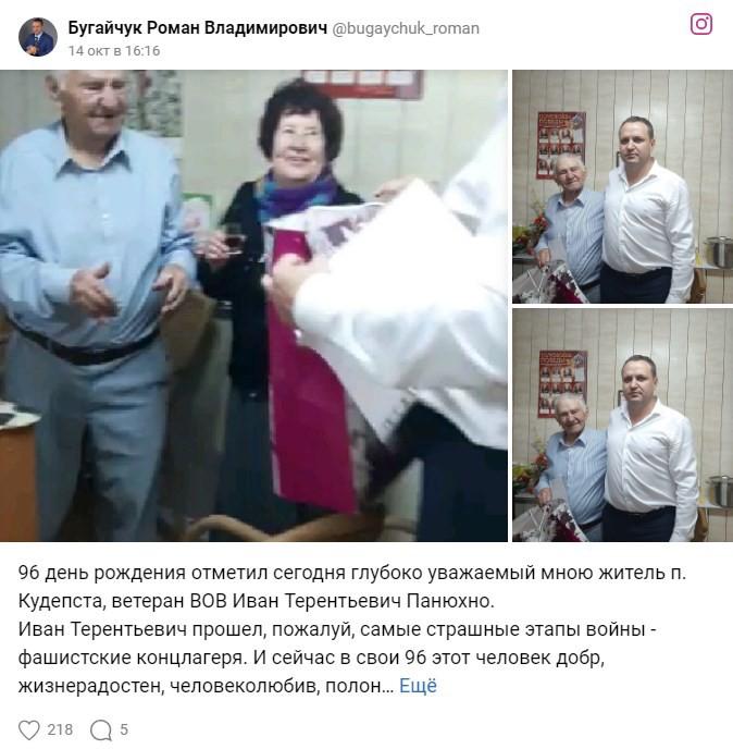 В Сочи депутат подарил 90-летнему пенсионеру телевизор. Но смотреть потребовал только канал «Россия»