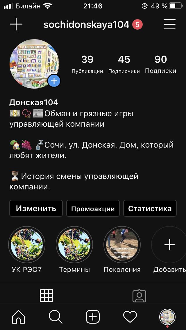 Наберите в Инстаграм укрэо7, там о них много интересного