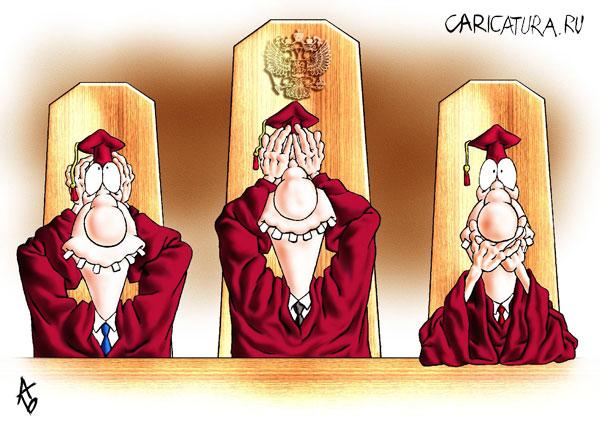 Як суддів роблять залежними від влади