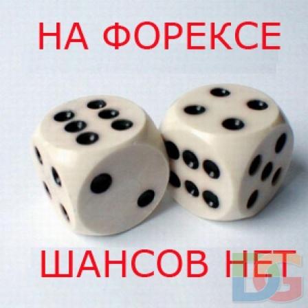 Forex club russia