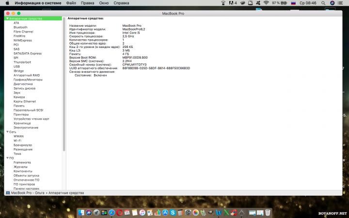 Продам свой MacBook Pro 13''