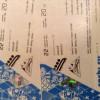 Обменяю билеты на бобслей 22.02