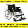 Нужна инвалидная коляска для взрослого.