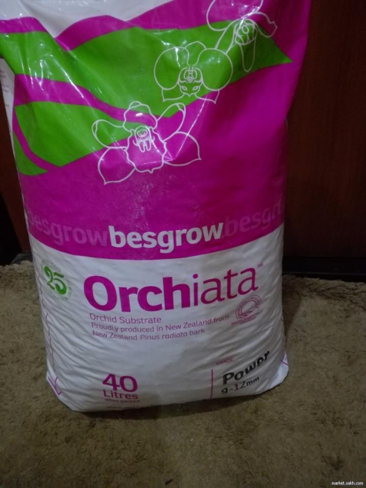 Продам кору для орхидей орхиата (9-12мм)
