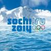 Продам билеты на хоккей 13.03 и 15.03 ВИП места Финал и Полуфина