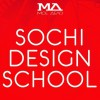 "Школа Дизайна в Сочи ""Sochi Design School"""