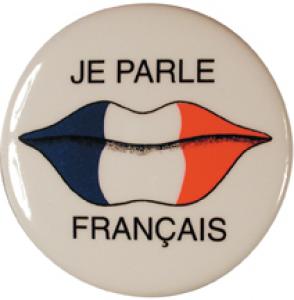 Репетитор английского/французского языка