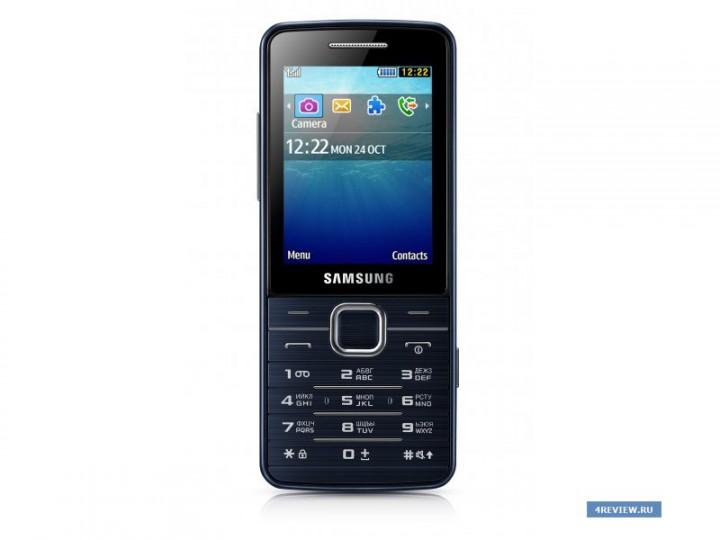 Утерян телефон Sony Z1 compact