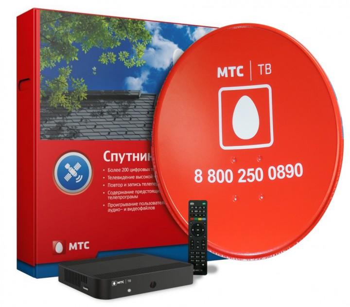 Продам комплект спутникового телевидения МТС