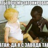 обмен путевки в детсад 139