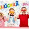 Английский язык для детей! НАБОР!