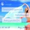Гемолимфодренажный массаж в Сочи