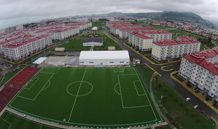 Спортивно-тренировочная база