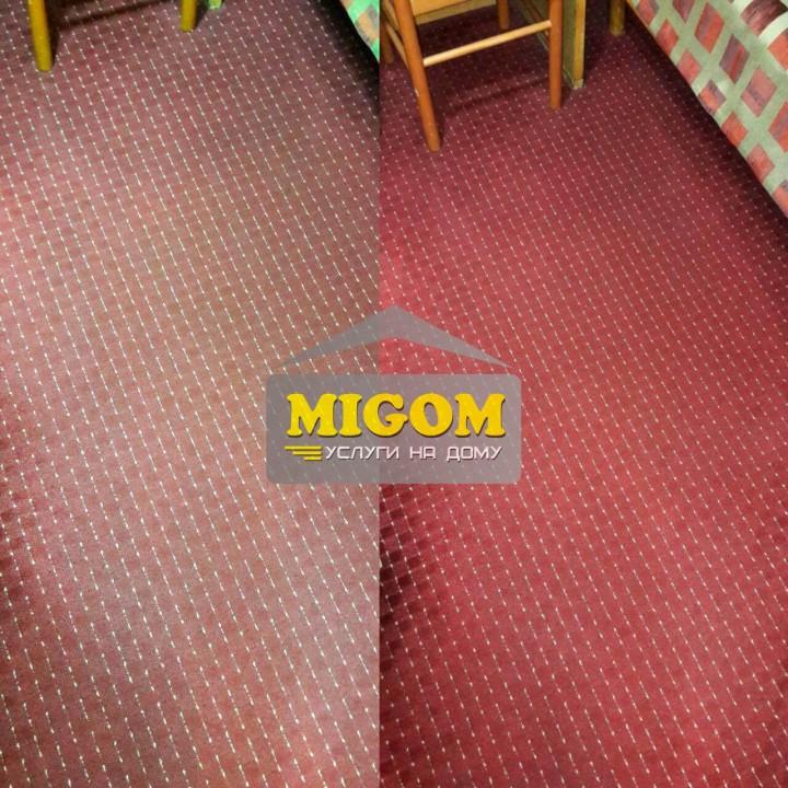 Химчистка мебели и авто MIGOM