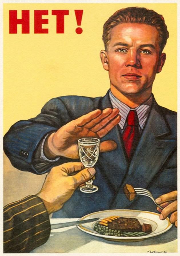 Лечение от алкоголизма в решить проблему лечение алкоголизма в каменск-уральском