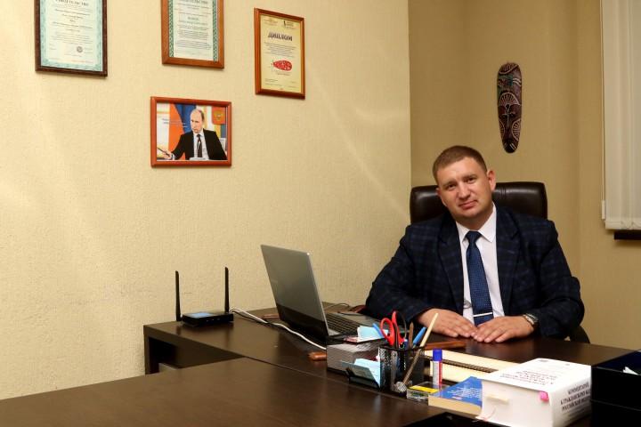 ваш адвокат Александр Фомин