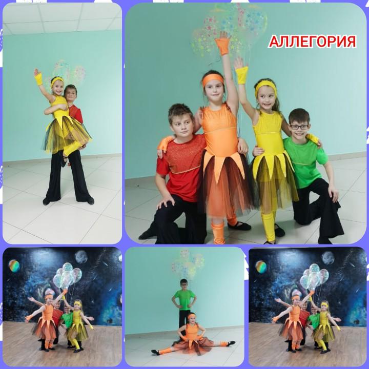"""Танцы - Танцевальный коллектив """"Аллегория"""""""