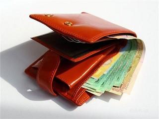 Потерян кошелек с документами!!!