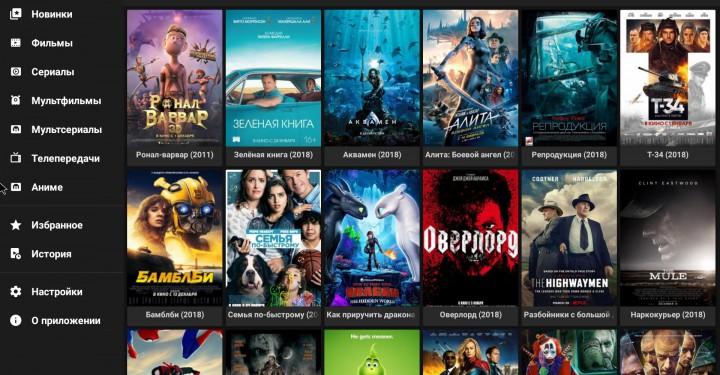 Онлайн кинотеатр+ ТВ каналы FREE