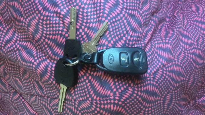 Найдены ключи от автомобиля