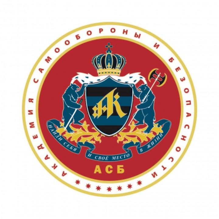 Академия Самообороны и Безопасности. Каратэ-до, ММА, крав-мага,