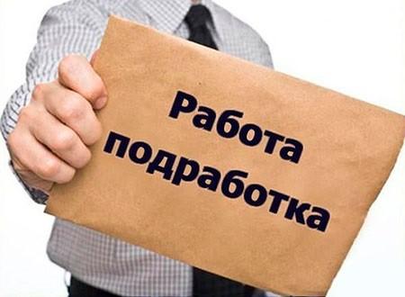Меденжер по продажам/вечерняя подработка