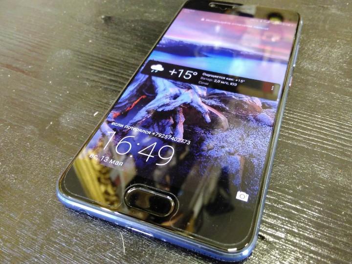 Продам Huawei p10 64gb РСТ т.синий