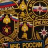 Шевроны и нашивки МЧС России