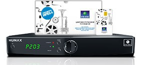 Комплект оборудования НТВ+ HD humax vahd-3100