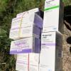 Отдам лек. препараты Мадопар 125, Мадопар 250 и Мидантан 100