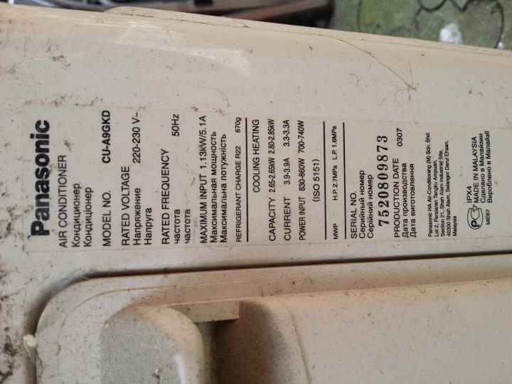 Кондиционер б/у Panasonic CU/CS A9GKD — 8000р.